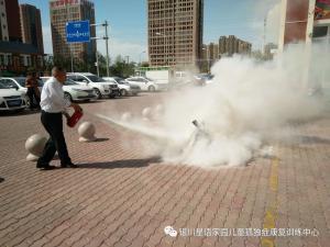 【星语家园】积极开展消防安全及紧急疏散演练活动